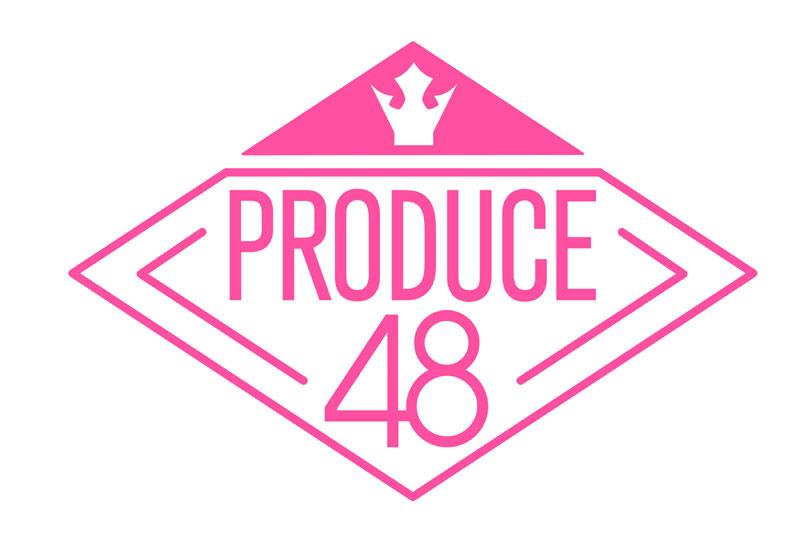 「PRODUCE 48」