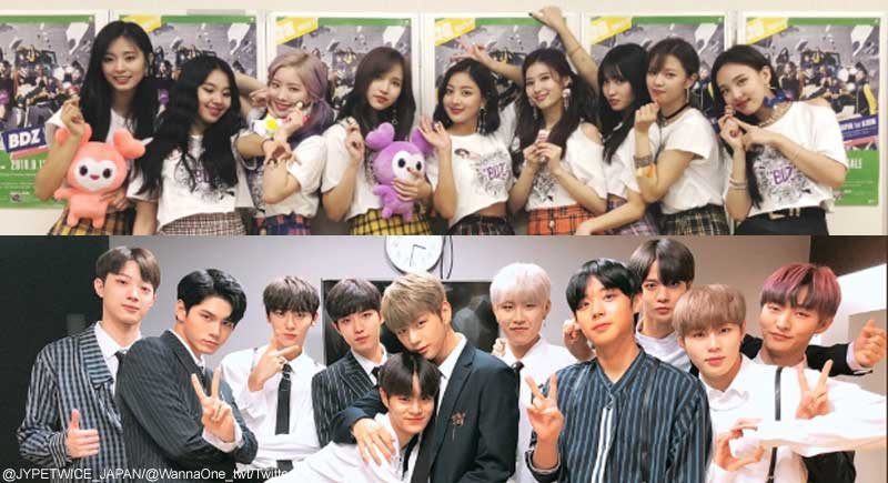 TWICE、Wanna One