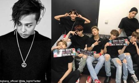 G-Dragon、BTS(防弾少年団)