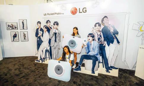 BTS STUDIO Presented by LG