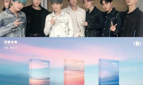 BTS(防弾少年団)、「花様年華 The Notes 1」