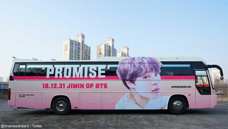 BTS(防弾少年団)ジミンのバス/@Shakilawandari2