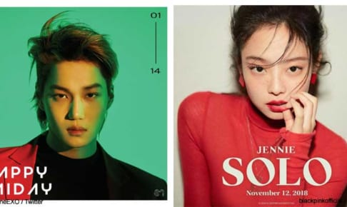 exo Kai, blackpink Jennie