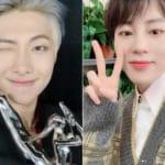 BTS(防弾少年団)RM、ハ・ソンウン
