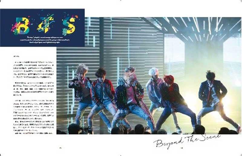 『BTS 防弾少年団 RISE OF BANGTAN』