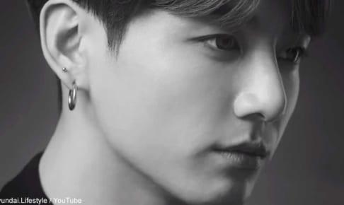 BTS(防弾少年団)ジョングク/Hyundai.Lifestyle(YouTube)