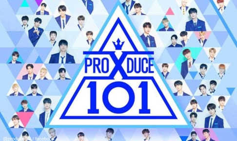 「Produce X101」