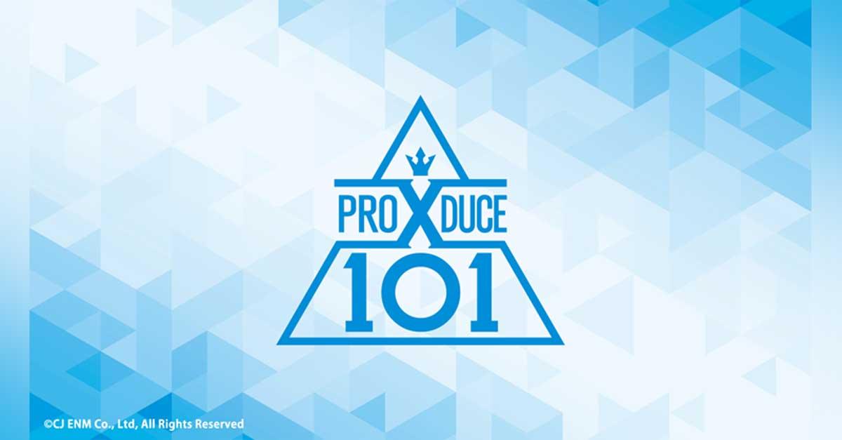 PRODUCE 101 X