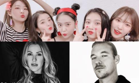 Red Velvet(上段)、(下段左)エリー・ゴールディング、(下段右)ディプロ