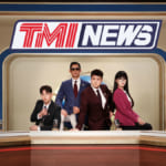 「TMI NEWS」
