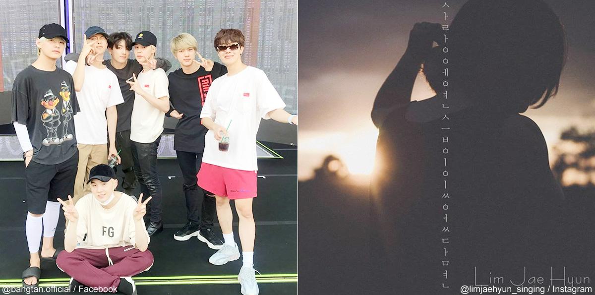 BTS(防弾少年団)、イム・ジェヒョン