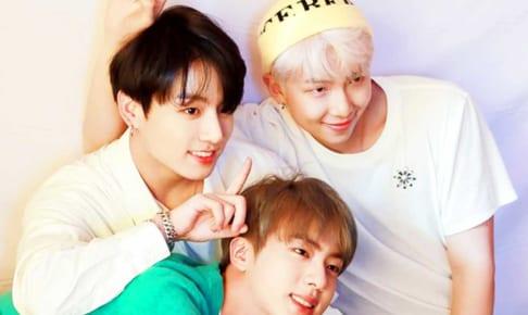 BTS(防弾少年団)ジョングク、ジン、RM