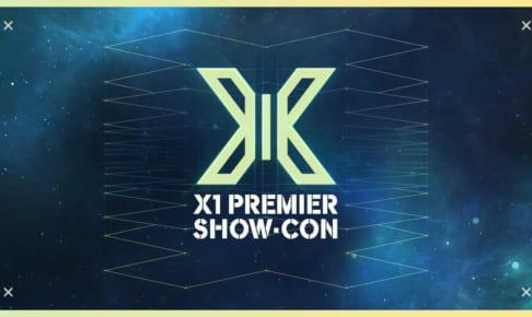 「X1 PREMIER SHOW-CON」/ⓒCJ ENM Co., Ltd, All Rights Reserved