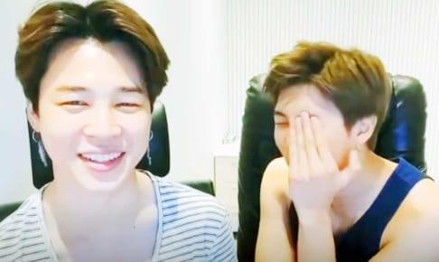BTSジミン&RM