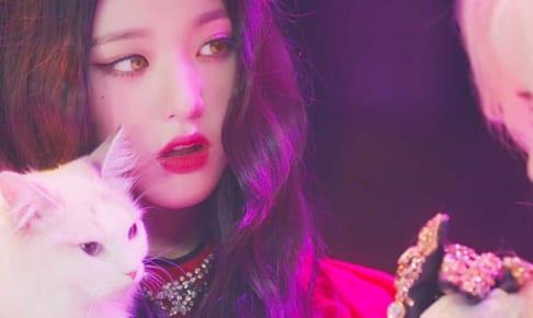 IZ*ONE「Vampire」MVキャプチャー/©OFF THE RECORD