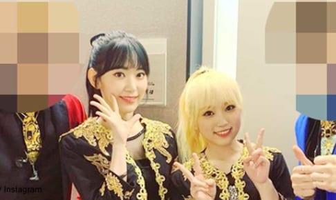 IZ*ONE(アイズワン)宮脇咲良と&矢吹奈子とあるYouTuber