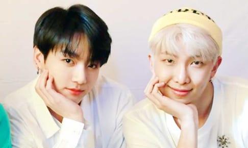 BTSジョングク&RM