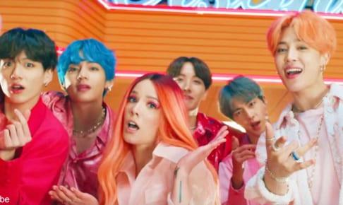 BTS「Boy With Luv」MVキャプチャー