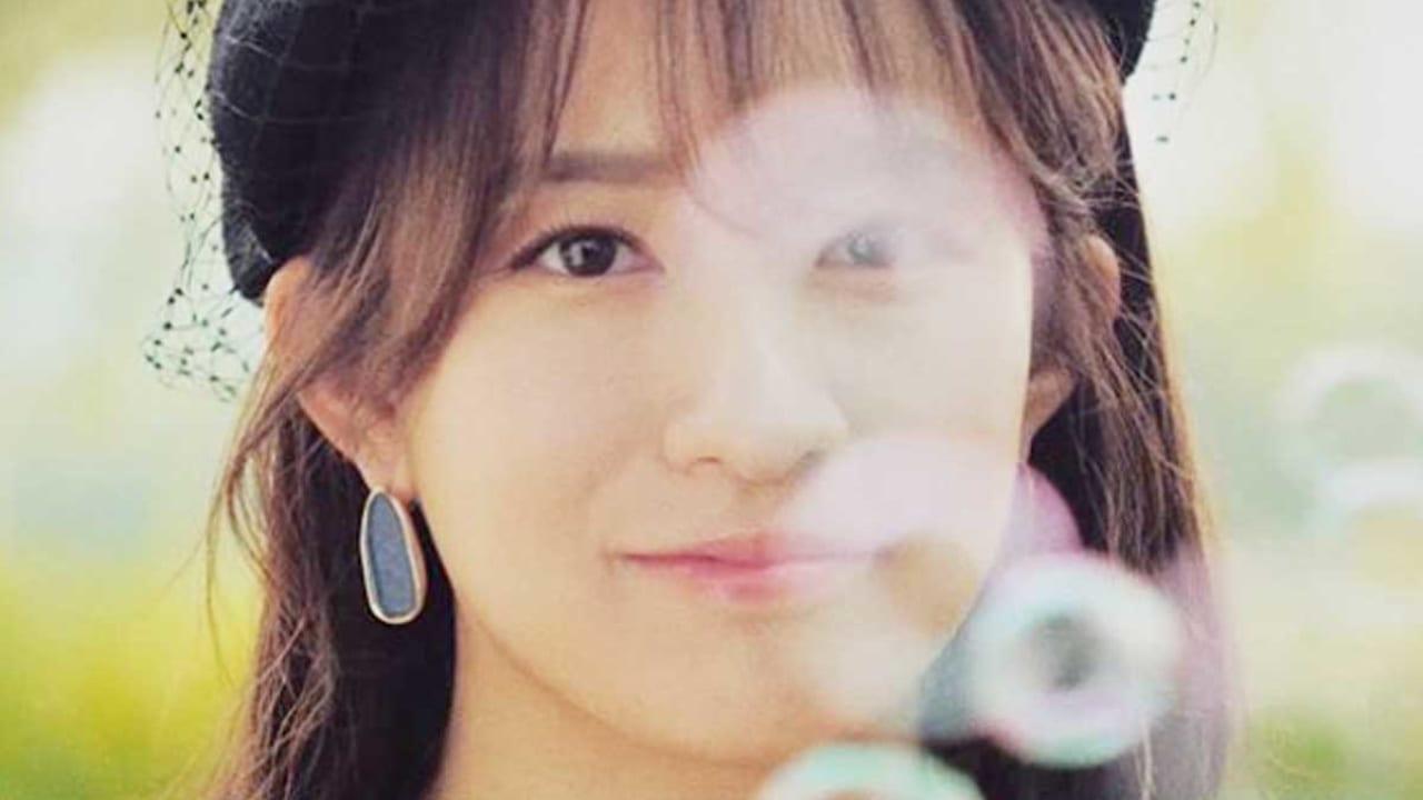 元AKB48 竹内美宥、念願の韓国デビューへ! 80年代のシティポップに ...
