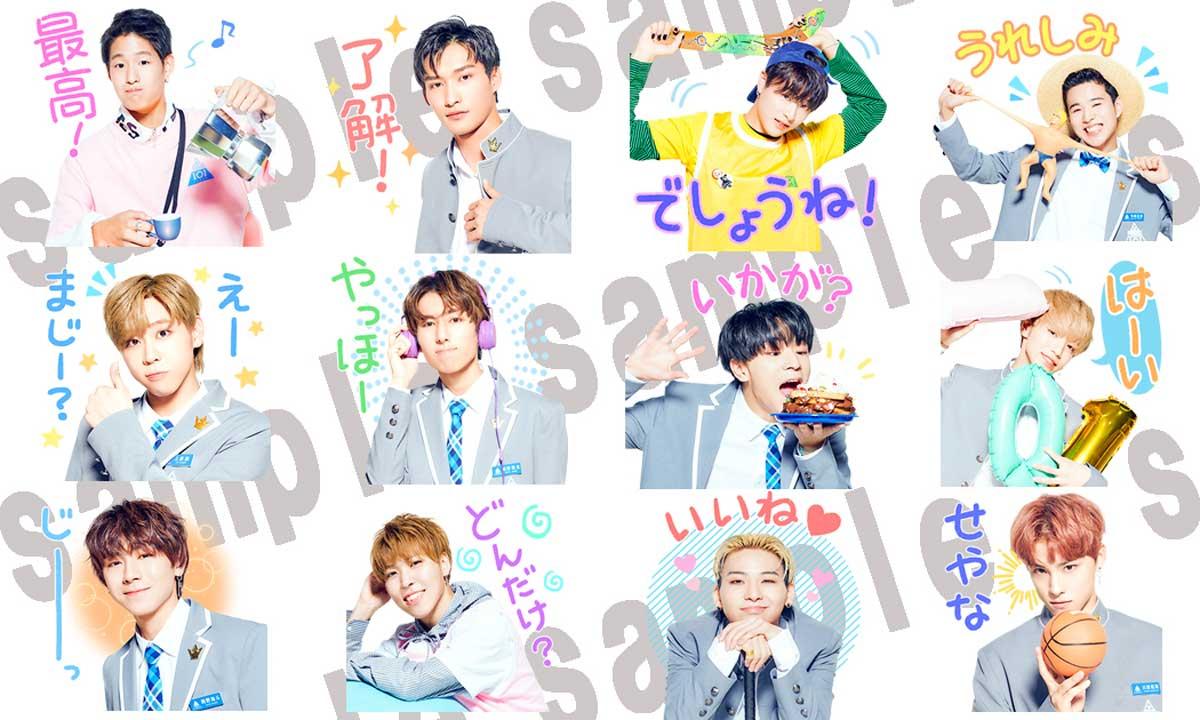 LINEクリエイターズスタンプ『PRODUCE 101 JAPAN』