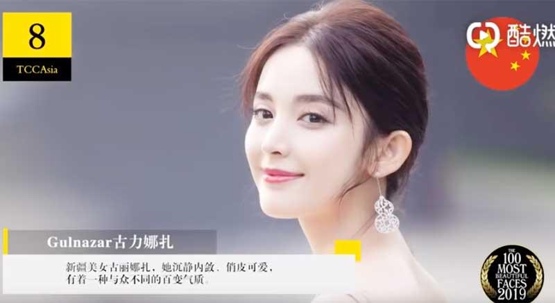 日本 人 で アジア 2020 美しい ランキング 最も 顔 【画像】「アジアで最も美しい顔100人(2020年)」全ノミネート者まとめ【随時更新】