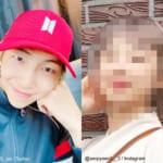 BTS(防弾少年団)RM(キム・ナムジュン)(左)とある親戚(右)