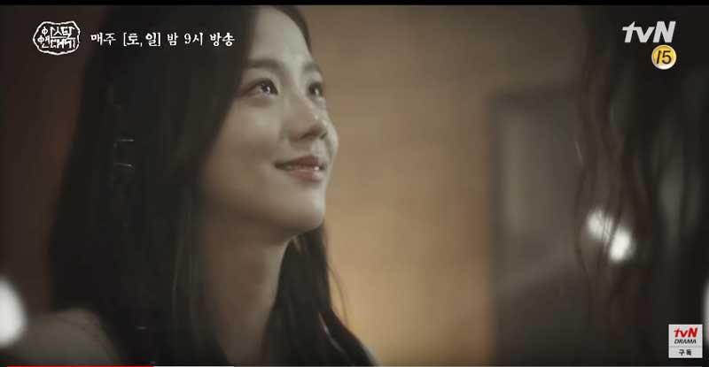 tvN DRAMA/YouTube