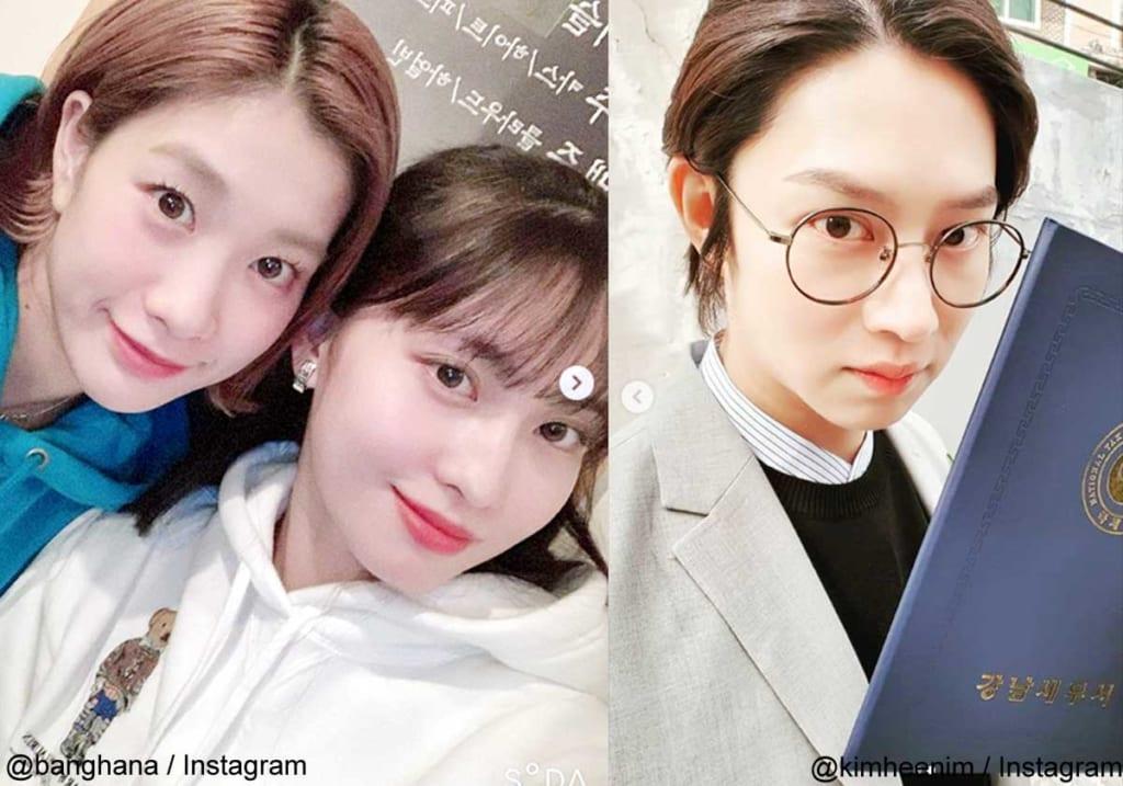 TWICEモモ&姉ハナ、Super Juniorヒチョル(右)
