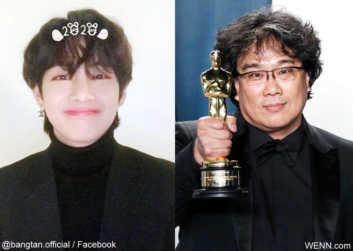 BTS V、ポン・ジュノ監督(右)