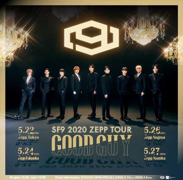 "SF9 2020 ZEPP TOUR ""Good Guy""ツアー告知ポスター"