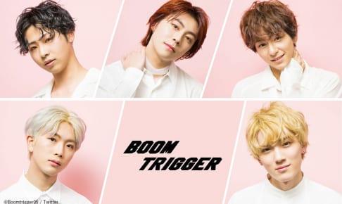 Boom Trigger(ブームトリガー)