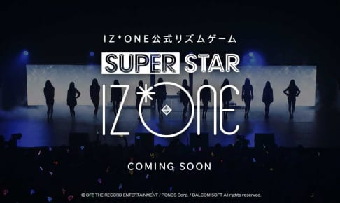 『SUPERSTAR IZ*ONE』