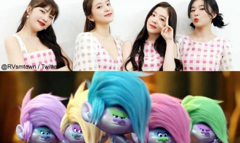 Red Velvet、メンバー登場シーンのキャプチャー(下)