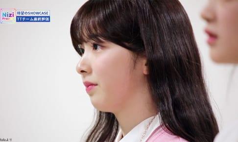 「Nizi Project」JYP練習生ミイヒ