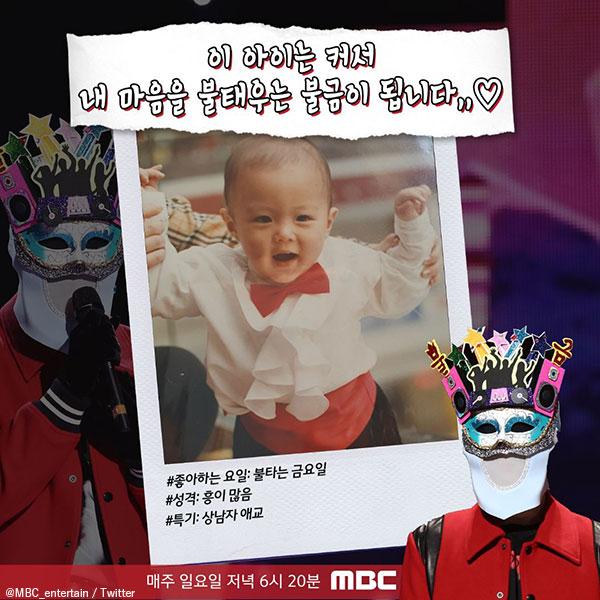 """""""燃える金曜日""""の正体のヒントとして公開されていたキム・ウソクの幼少期の写真"""