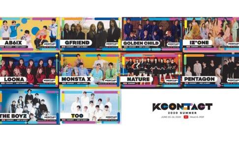 『KCON:TACT 2020 SUMMER』第1ラインナップ/ⓒCJ ENM Co., Ltd, All Rights Reserved.