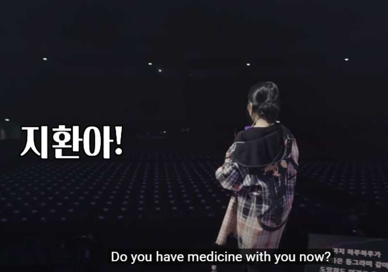 IU Official/YouTube
