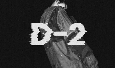 Agust D『D-2』/Big Hit Entertainment