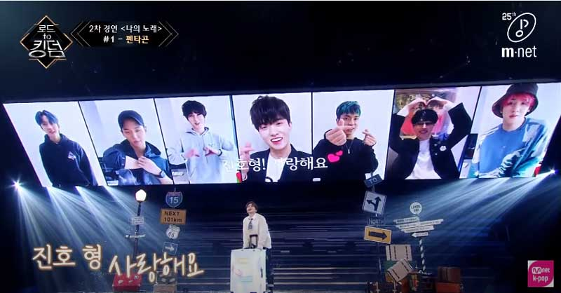 Mnet K-POP / YouTube