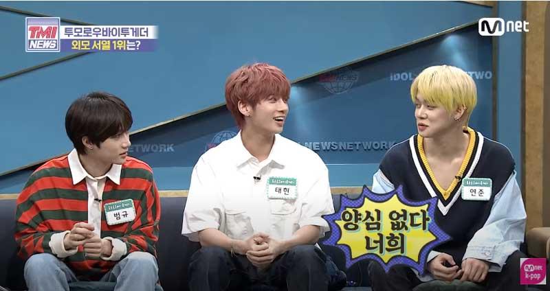 Mnet K-POP/YouTube