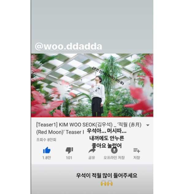 @woodz_dnwm / Instagram