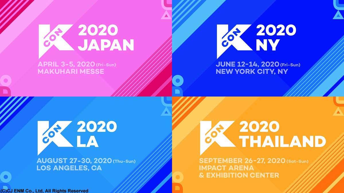 日本、アメリカなどで開催予定であった「KCON 2020」