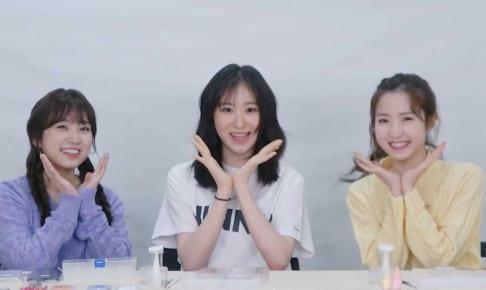 IZ*ONE (左から)矢吹奈子、チェヨン、本田仁美