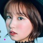 5月13日にデビューするアイドルグループ woo!ah!の日本人メンバー ソラ