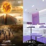 「I-LAND」ポスター、宿舎の様子(右)