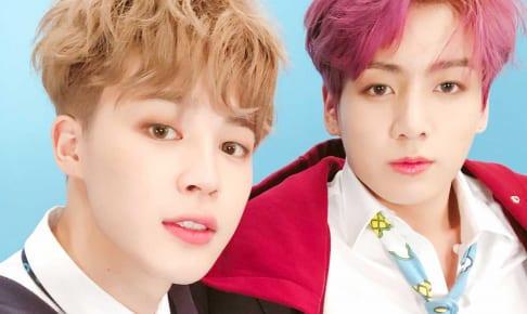BTS ジミン&ジョングク