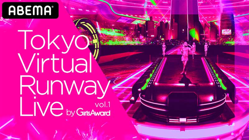 (C)Tokyo Virtual Runway Live