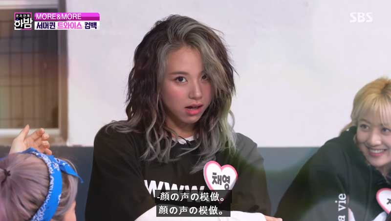 SBS Entertainment/YouTube