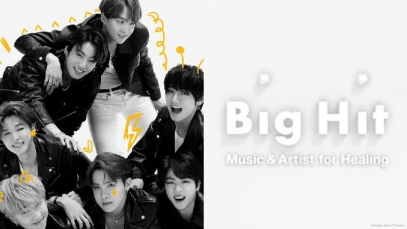 BTS(写真左) BigHitロゴ(写真右)