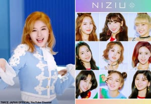 TWICE サナ(「Fanfare」MV)と、NiziUメンバー